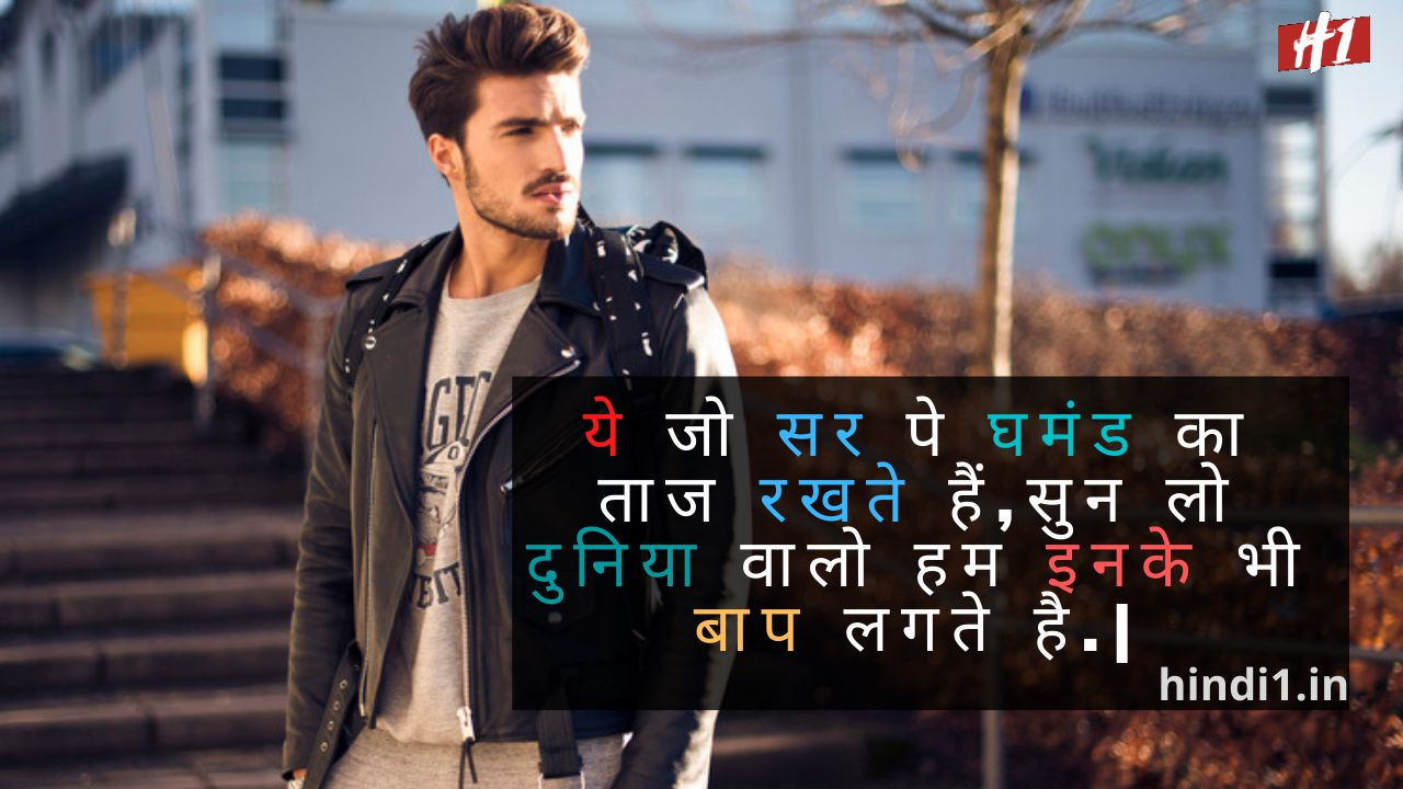 Positive Attitude Quotes In Hindi1