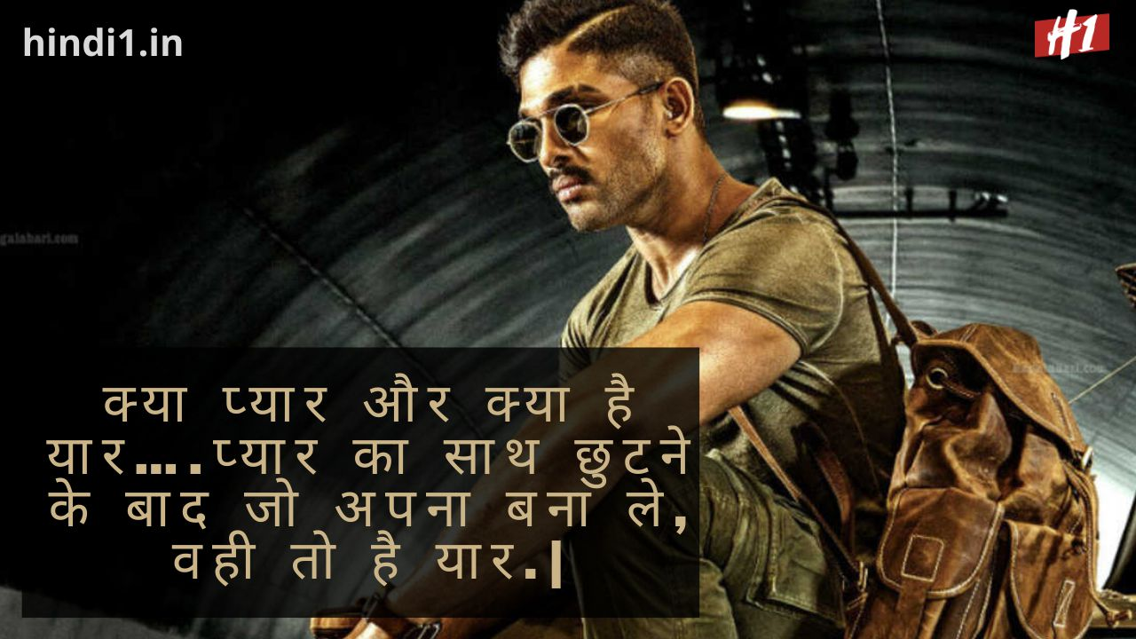Positive Attitude Quotes In Hindi5