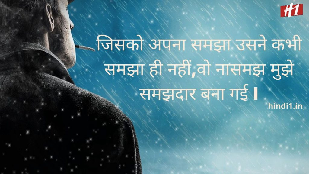 Breakup Quotes In Hindi1