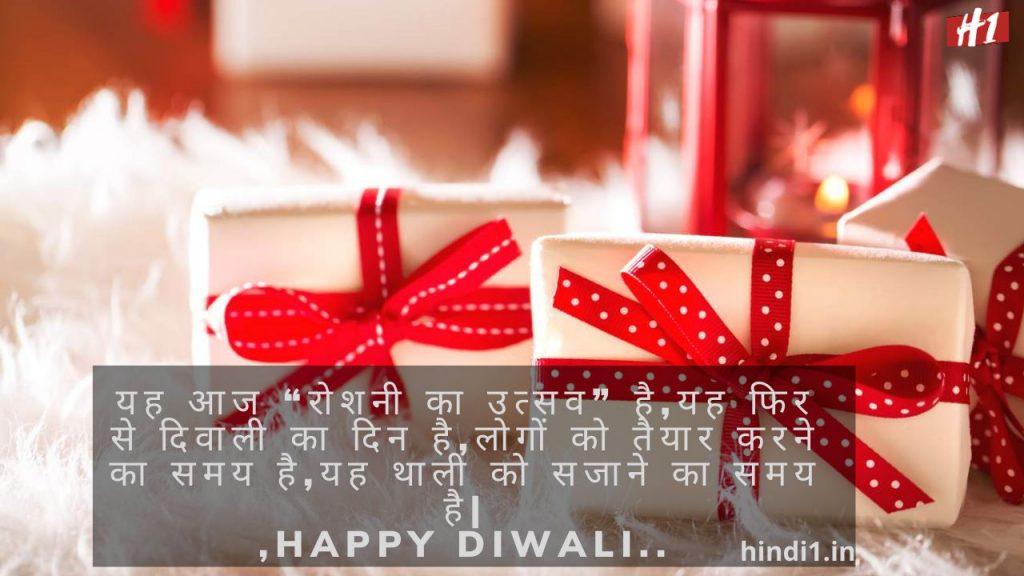 Thoughts On Diwali In Hindi4