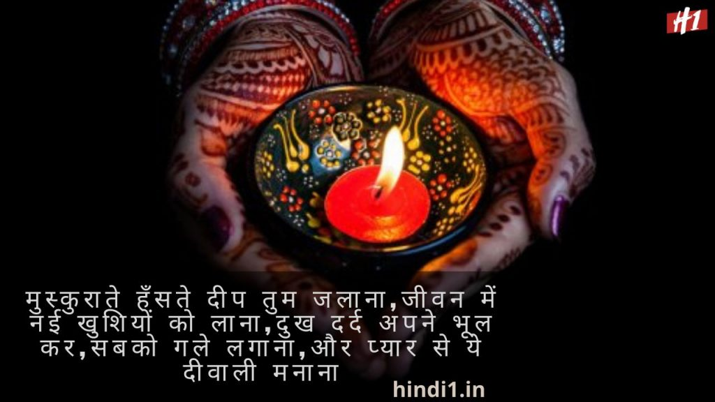Diwali Quotes In Hindi8