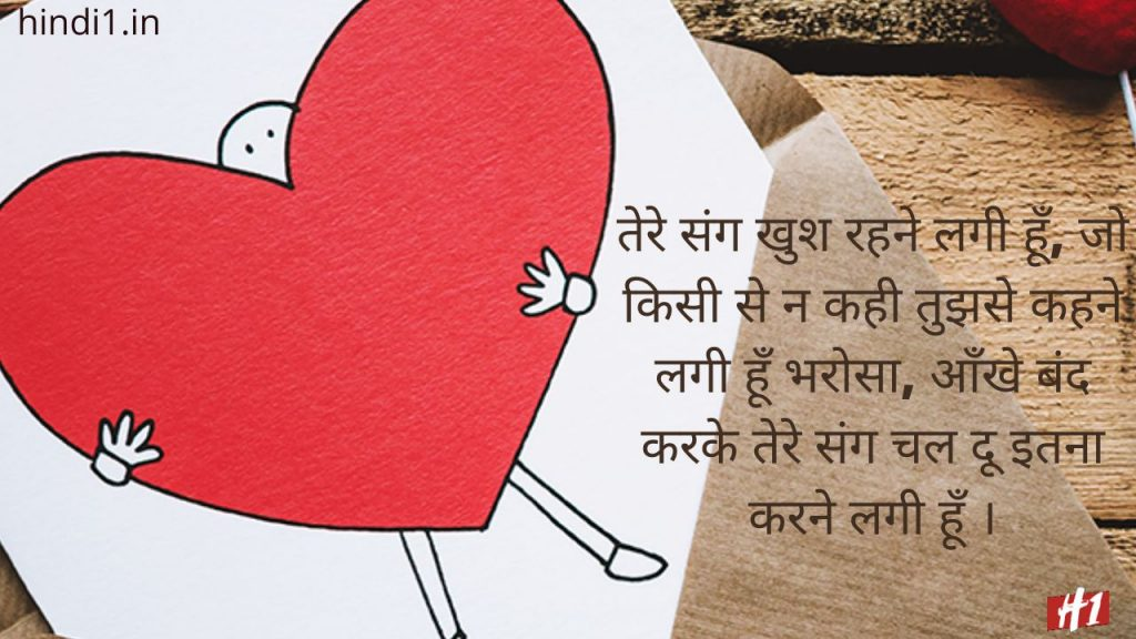 Love Quotes for Girlfriend and Boyfriend2