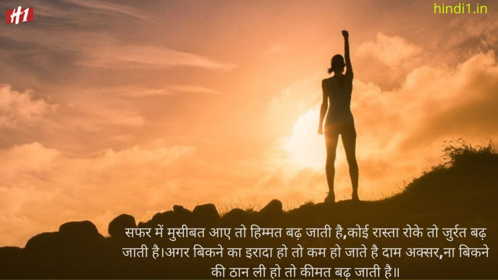 Truth of Life Quotes in Hindi5