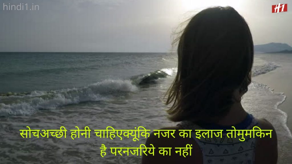 Motivational Quotes In Hindi For Students7