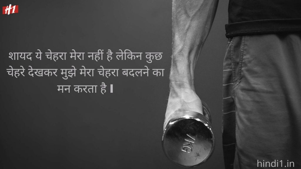 Motivational Quotes for Success in Hindi