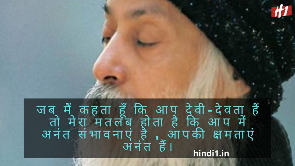 Osho Thoughts In Hindi2