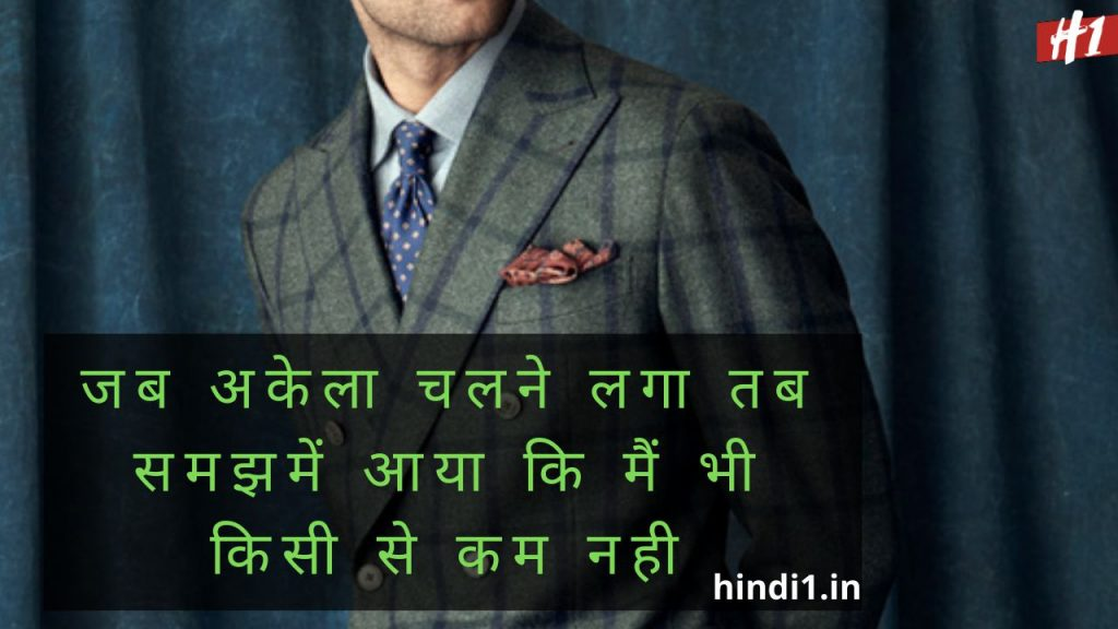 Personality Status In Hindi5