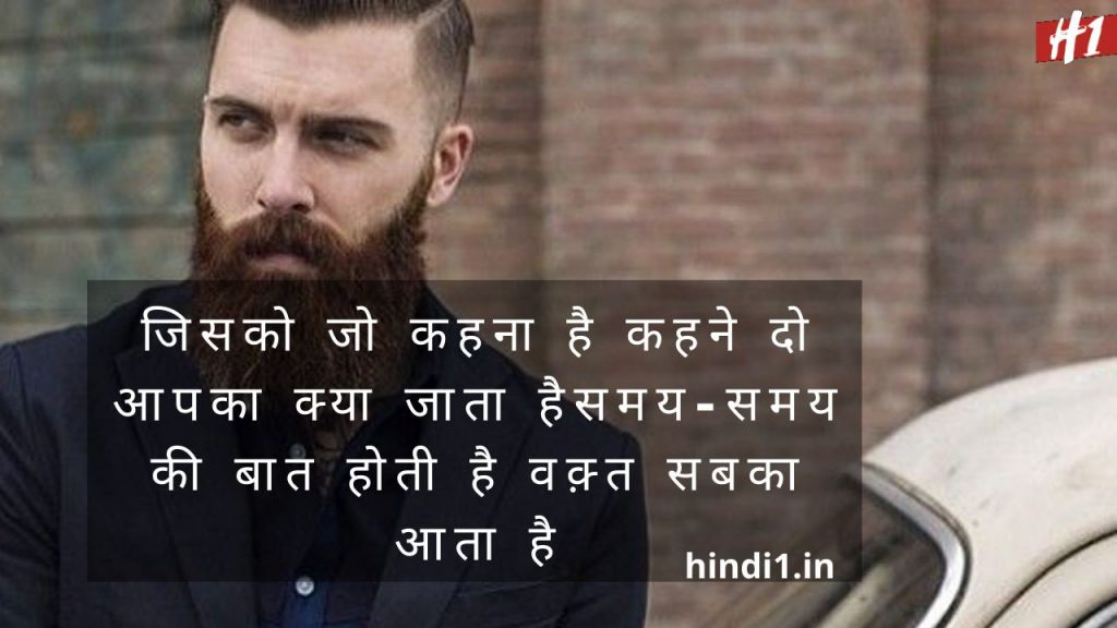Personality Quotes In Hindi6