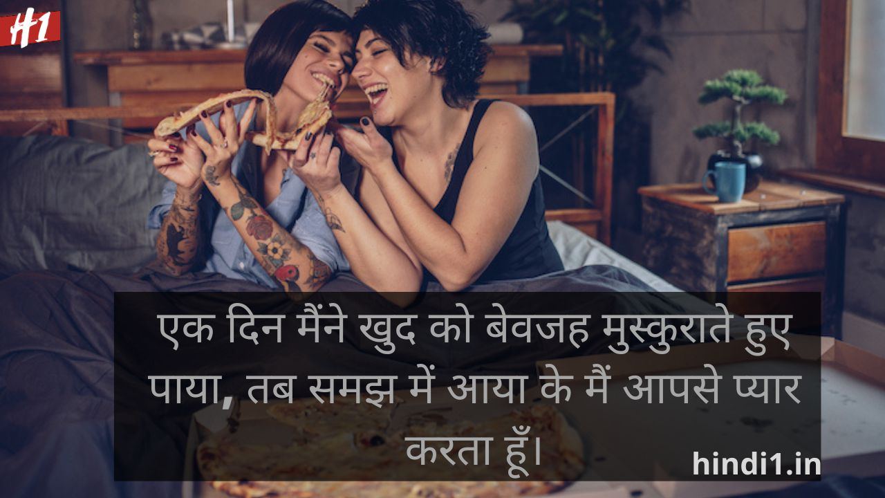 Romantic Thoughts In Hindi8