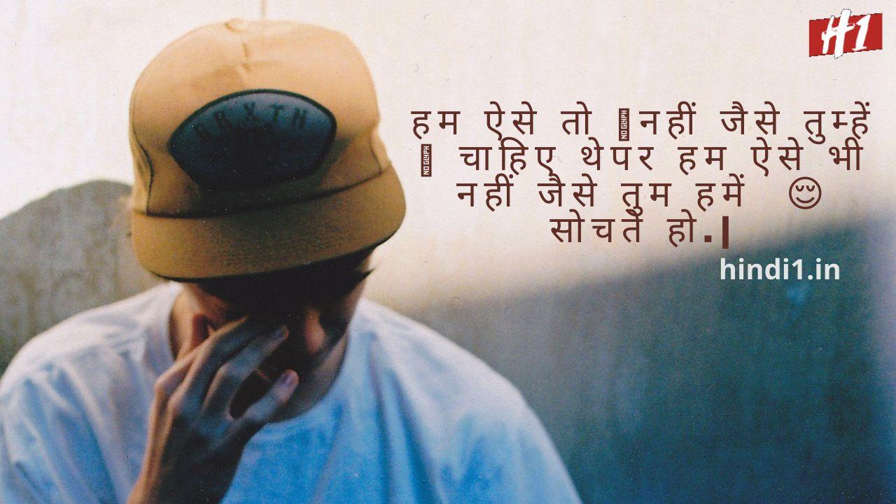 sad thoughts on life