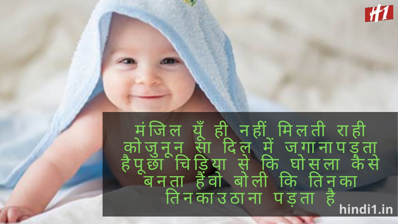 Smile Quotes In Hindi4