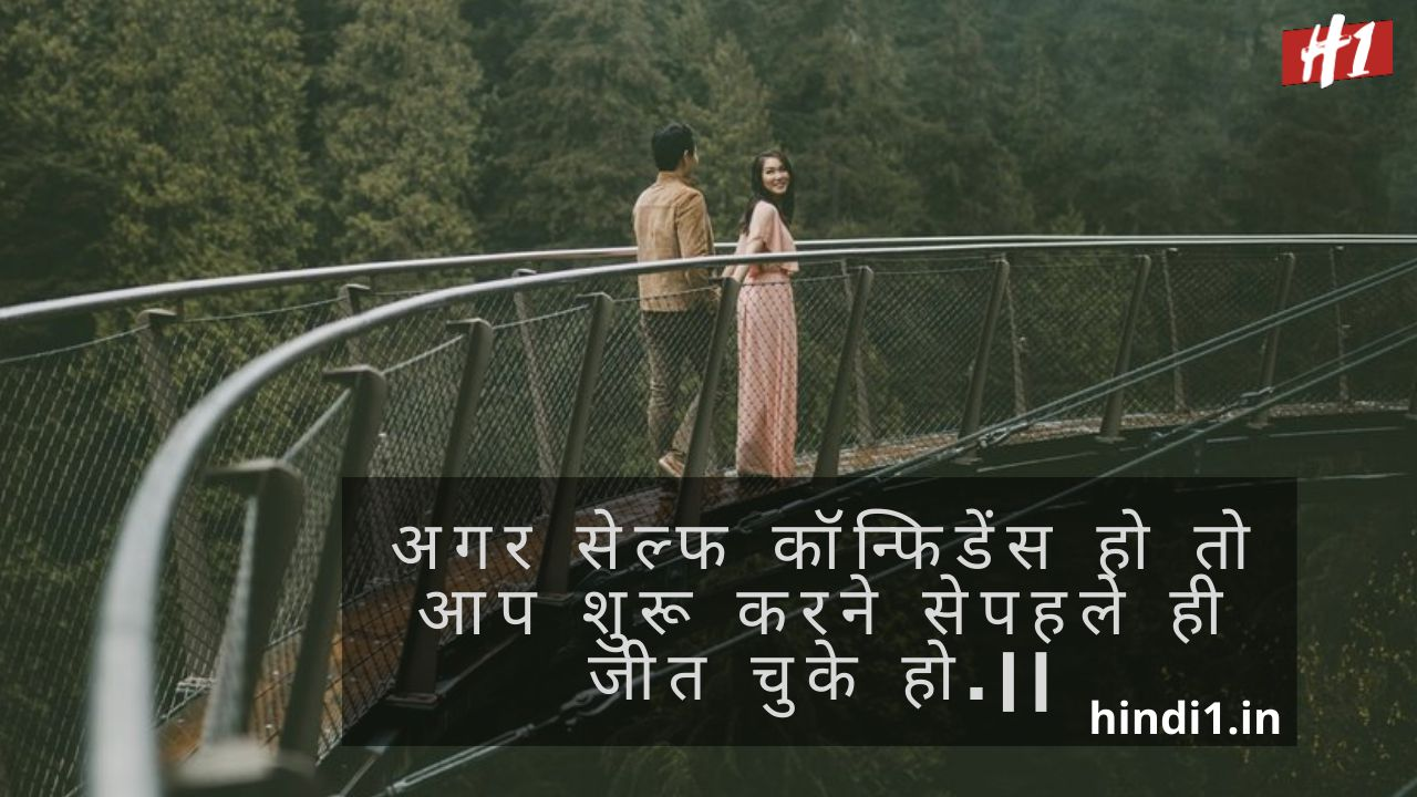 Truth Of Life Quotes In Hindi3