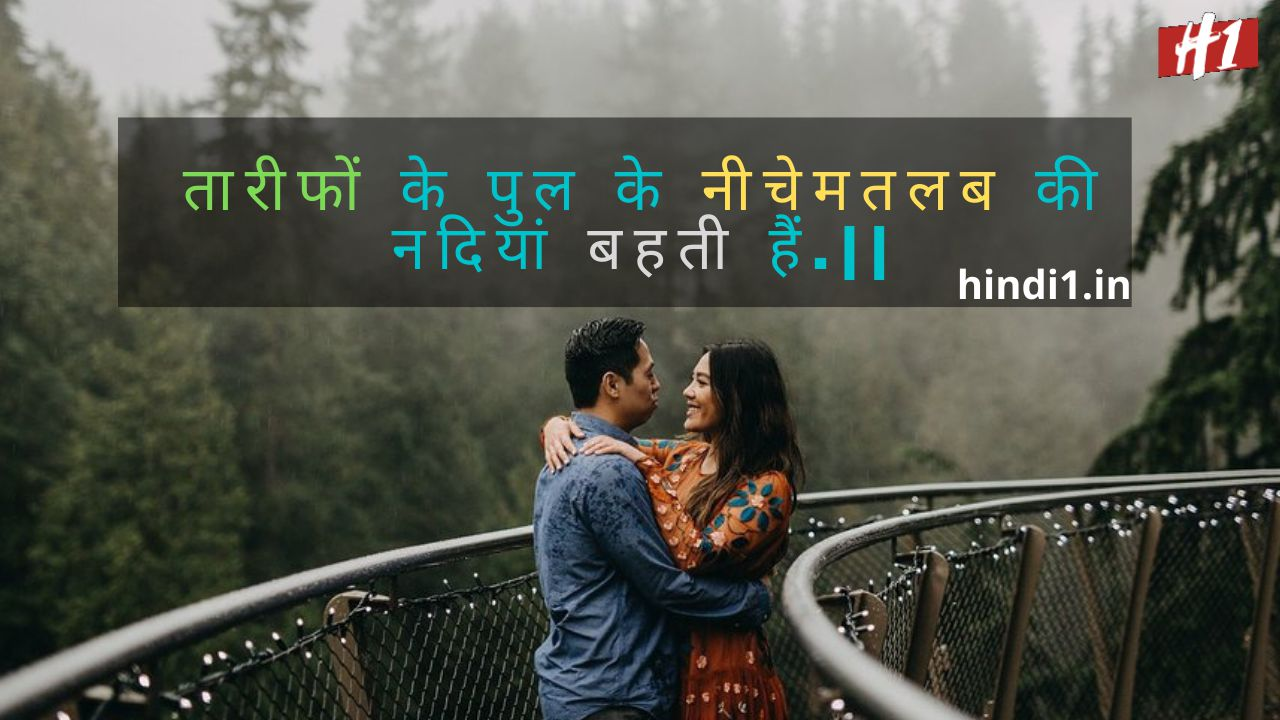Truth Of Life Quotes In Hindi6
