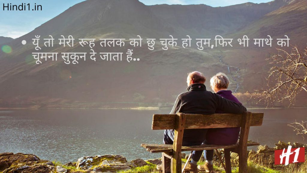 Sad Love Quotes In Hindi5