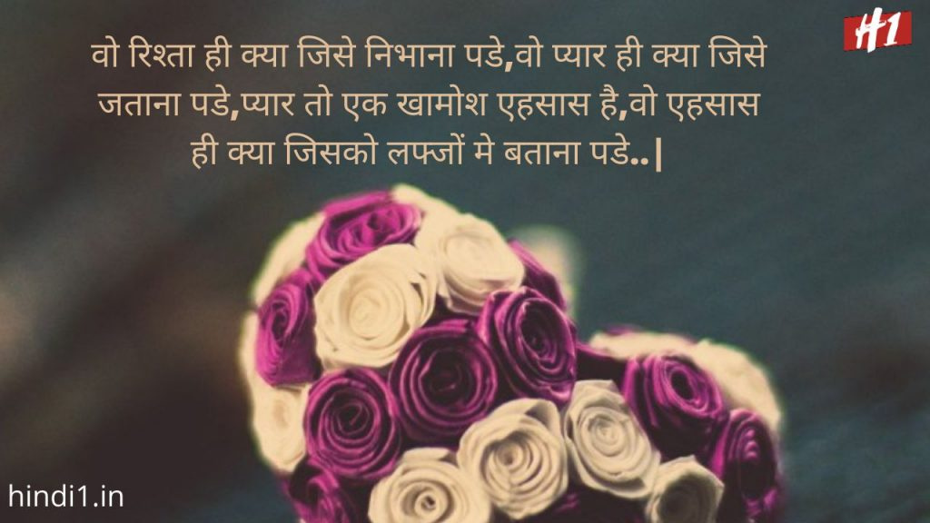 Sad Love Quotes In Hindi1