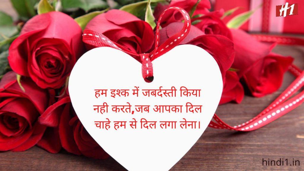 Sad Love Quotes In Hindi2