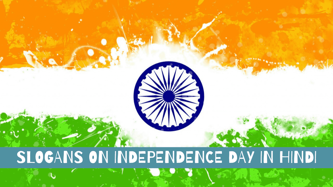 Slogans on Independence Day in Hindi