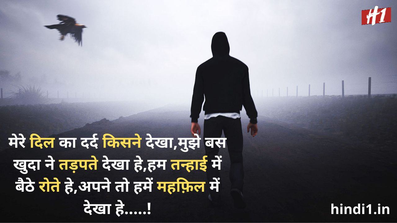 alone Boy Attitude status in hindi1