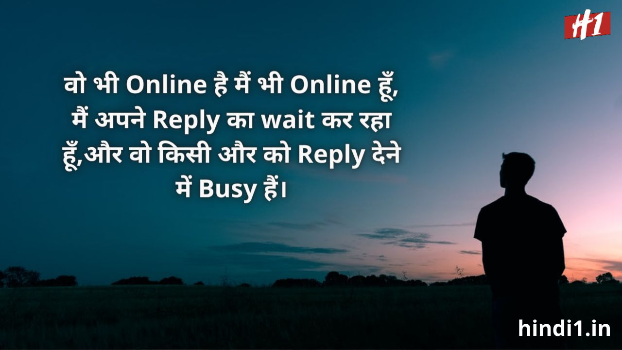 alone Boy Attitude status in hindi2