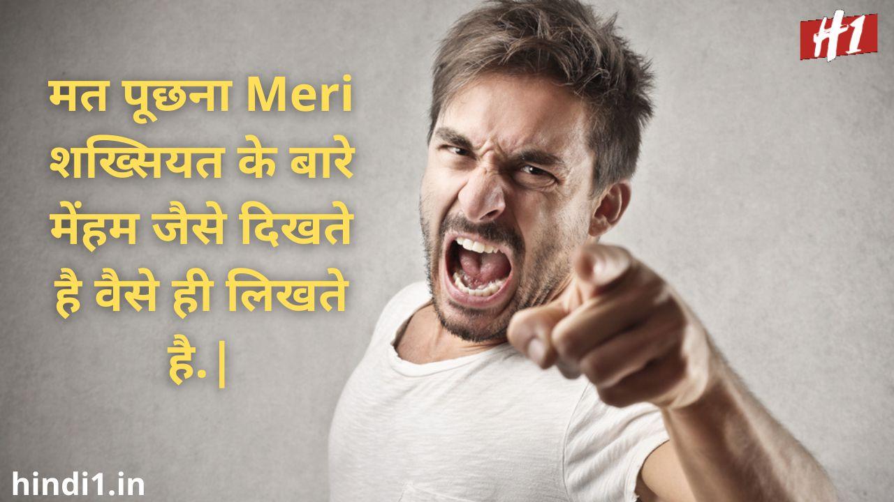 revenge status in hindi3