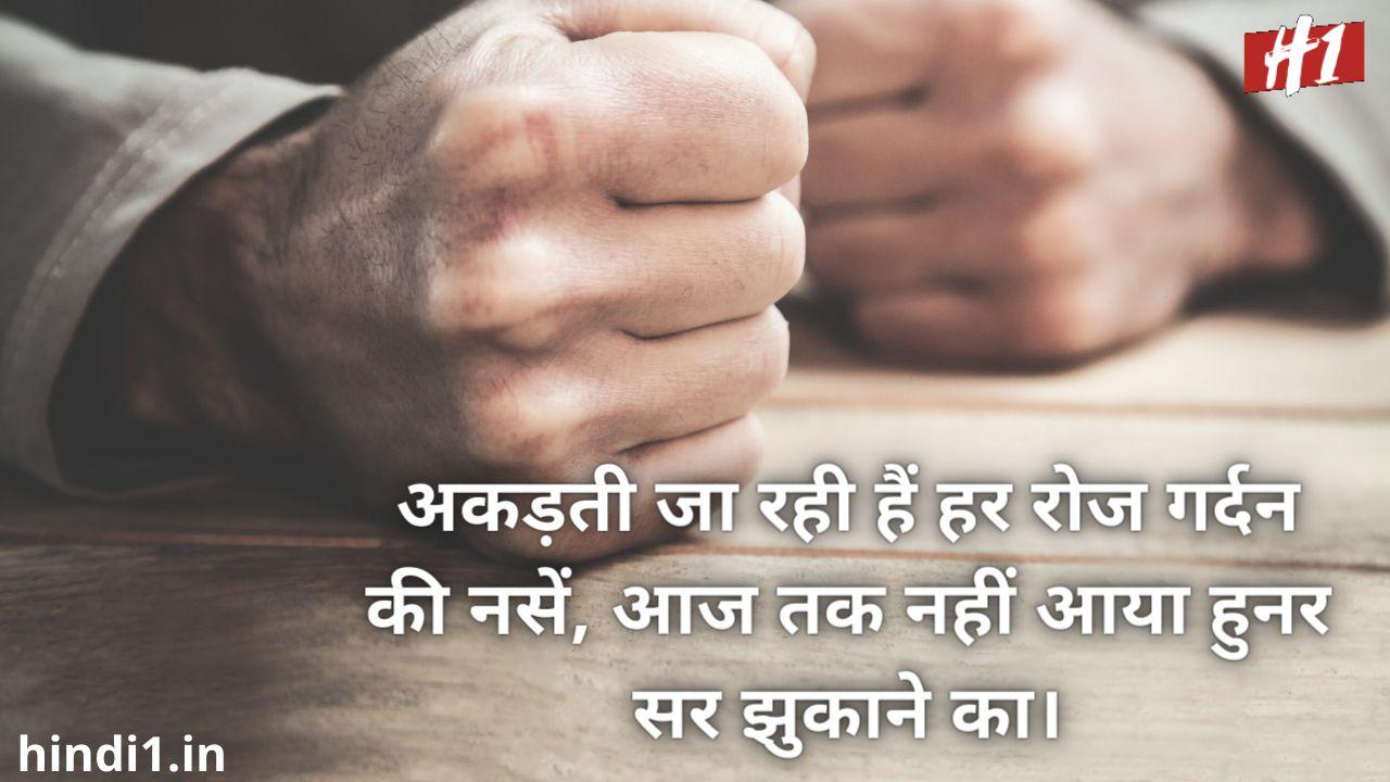 revenge status in hindi4