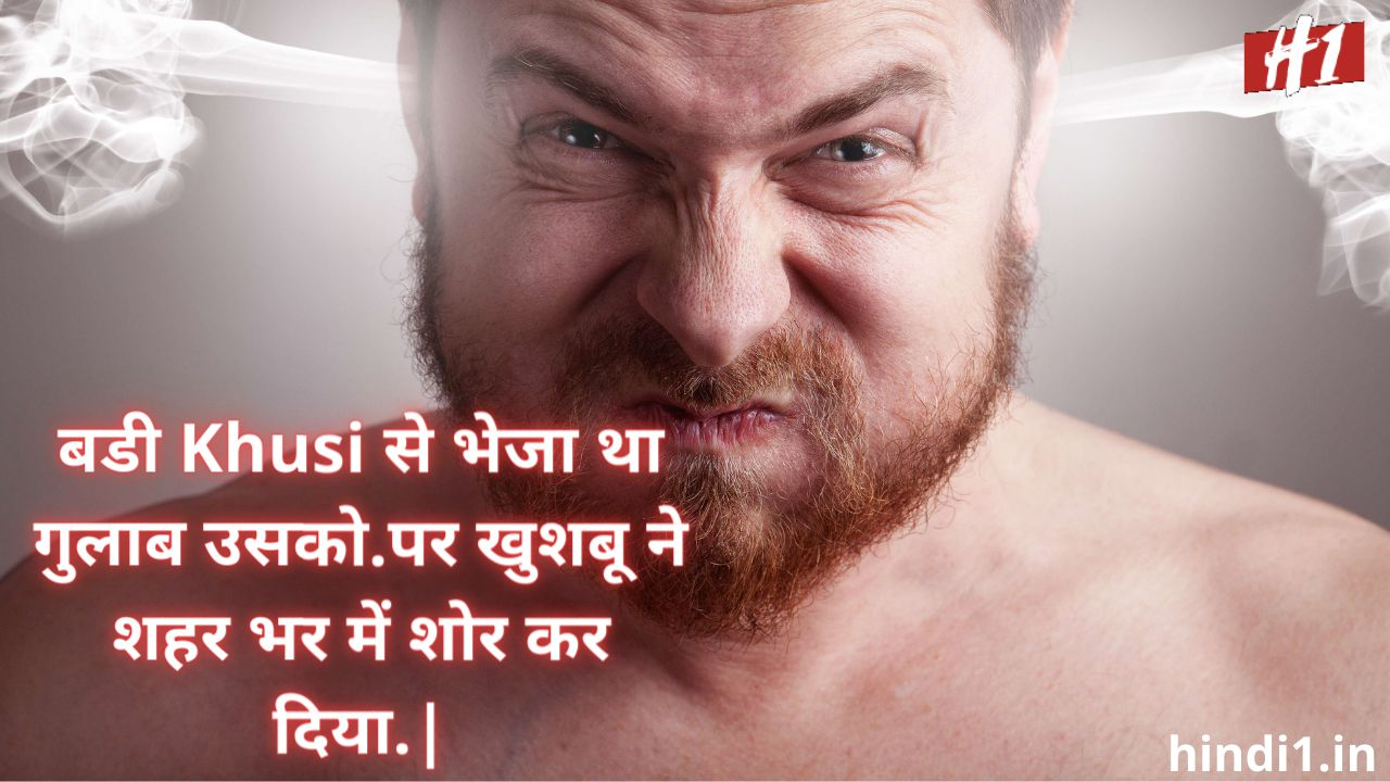 angry shayari in hindi