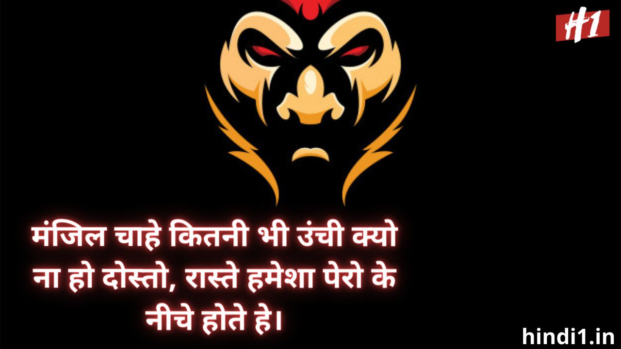 angry shayari in hindi1