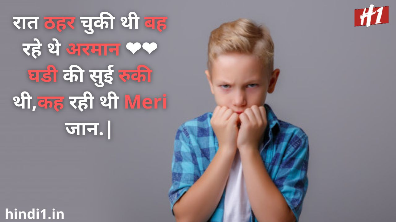 angry shayari in hindi3