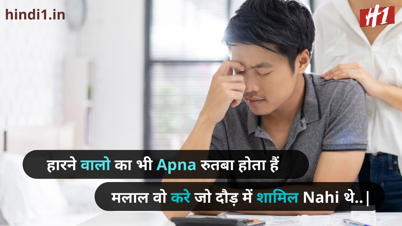 angry breakup status in hindi