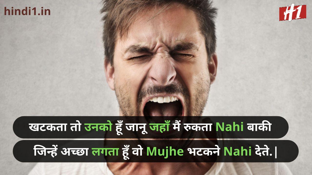 angry breakup status in hindi1