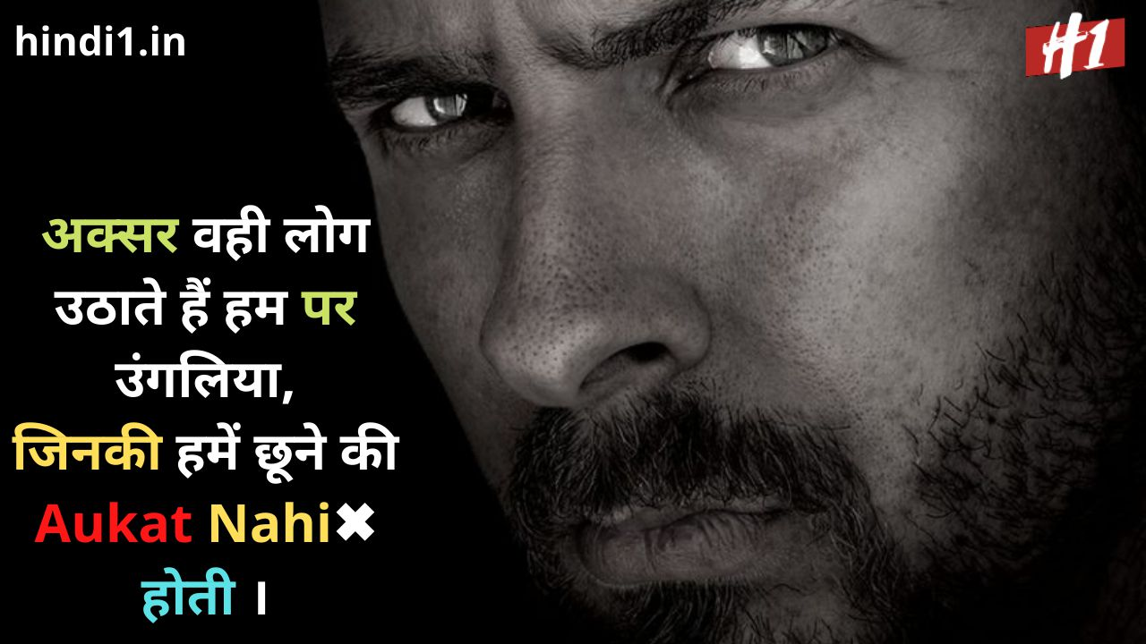 angry breakup status in hindi3