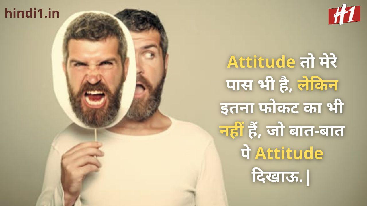 angry breakup status in hindi4