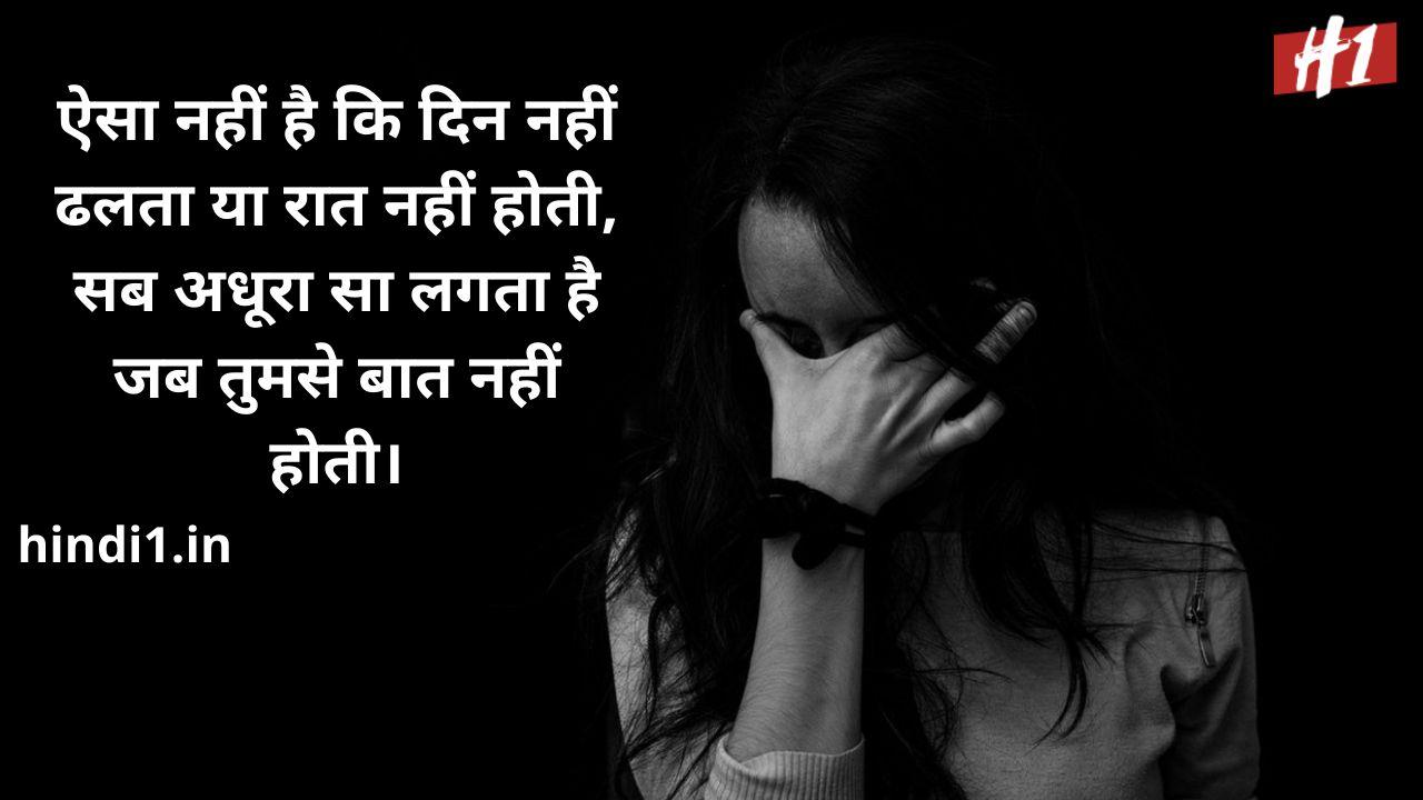 revenge status in hindi1
