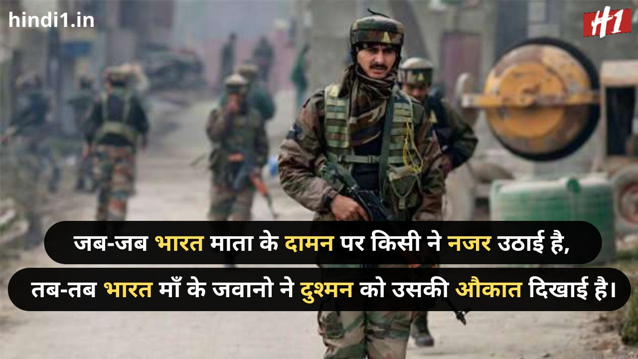 army status4
