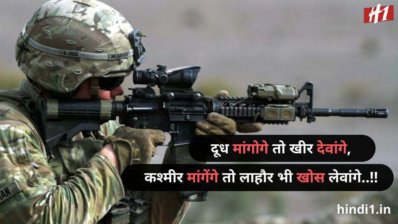 army status5