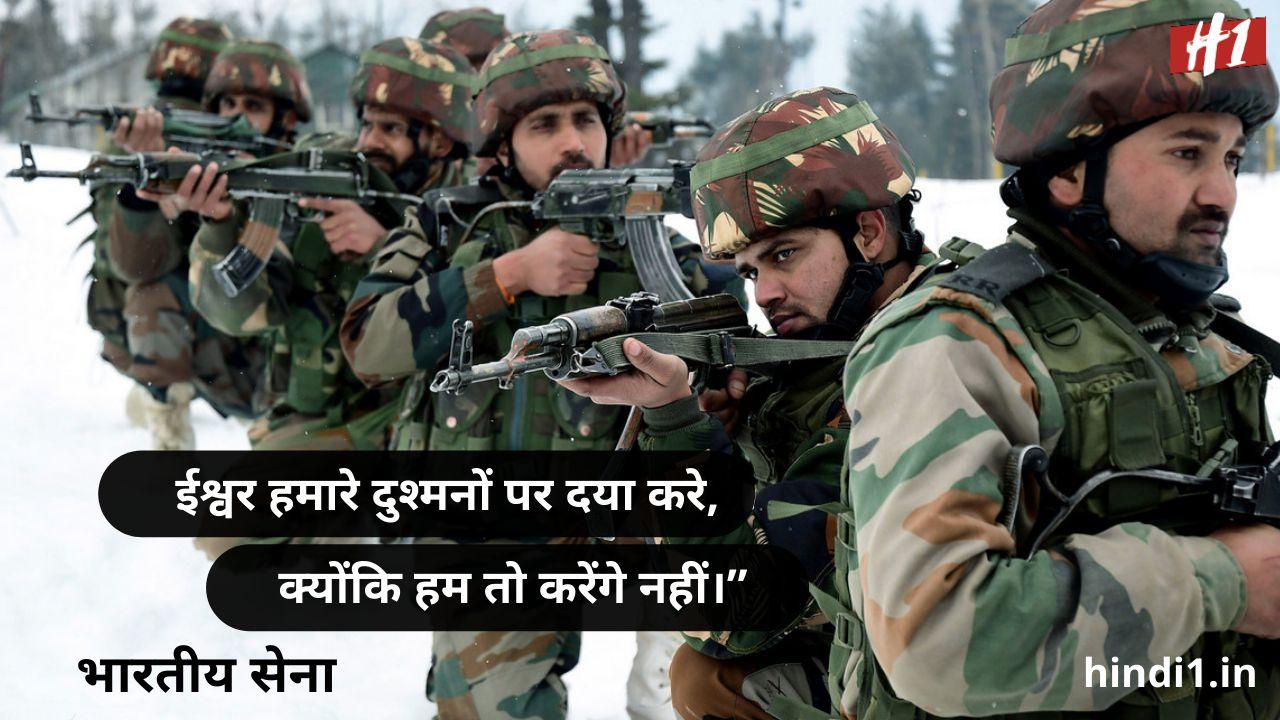 army lover shayari hindi3