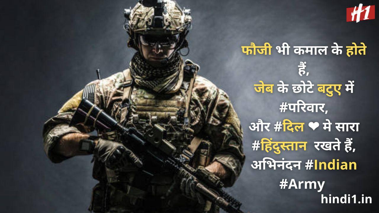 army lover shayari hindi4