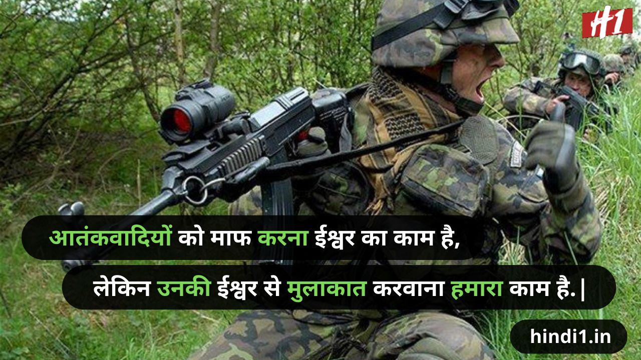 fauji love status in hindi1