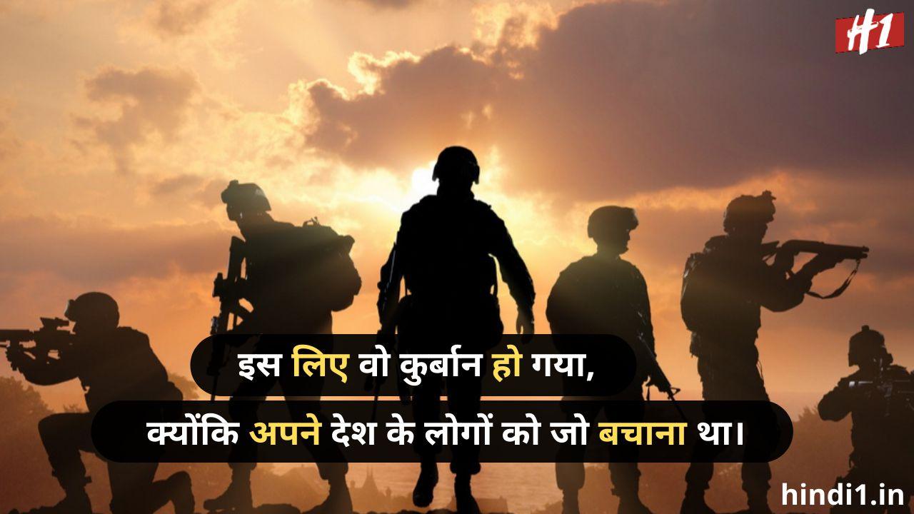 rajput army status in hindi3