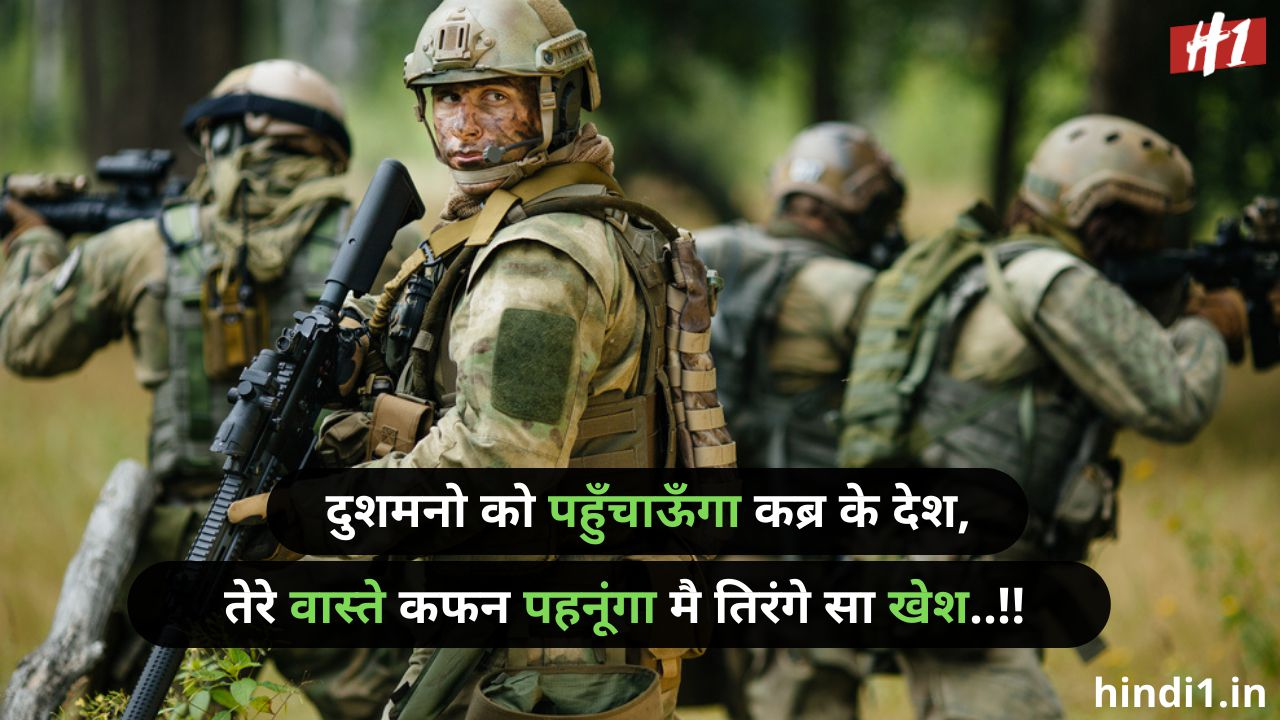 royal fauji attitude status in hindi1