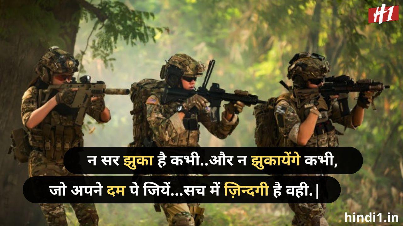 royal fauji attitude status in hindi2