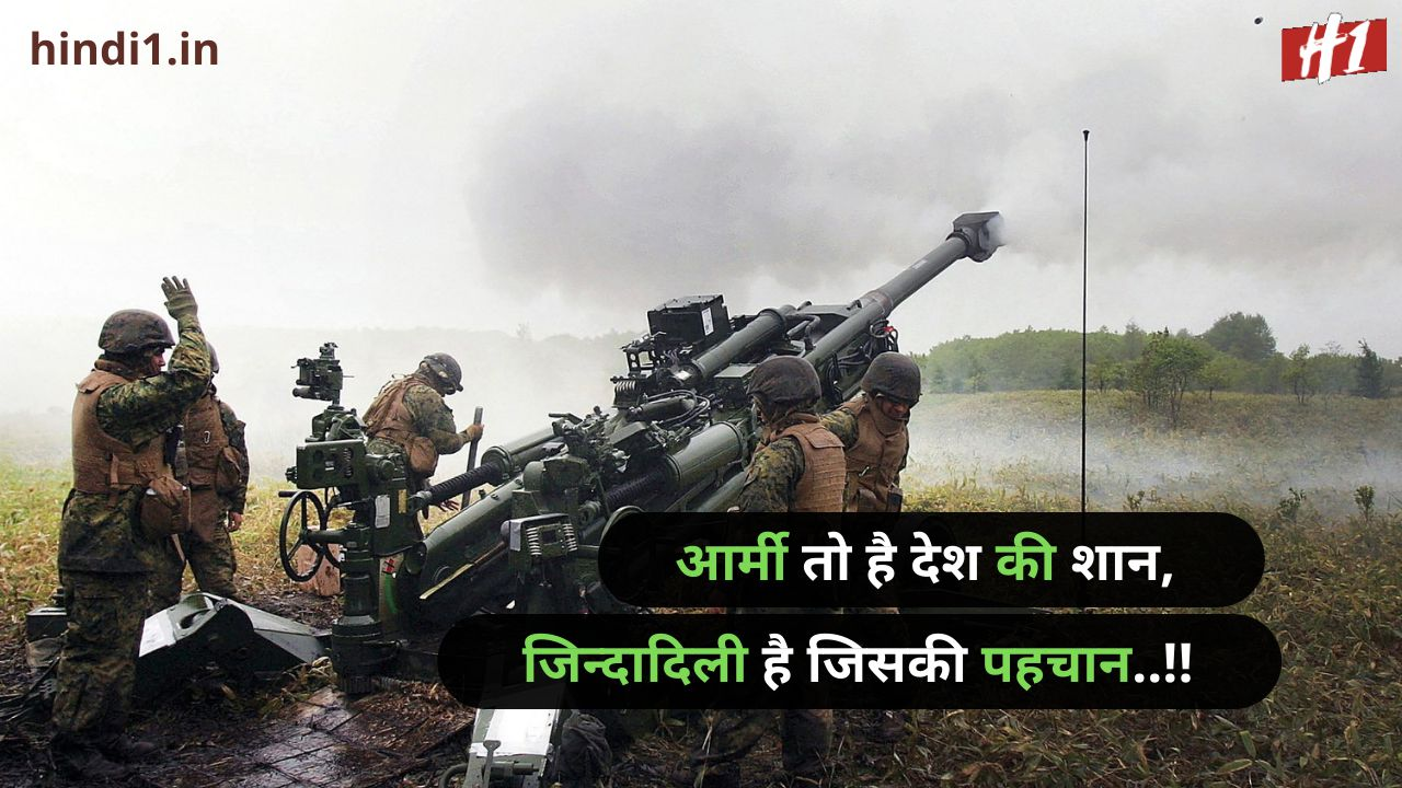 royal fauji attitude status in hindi4