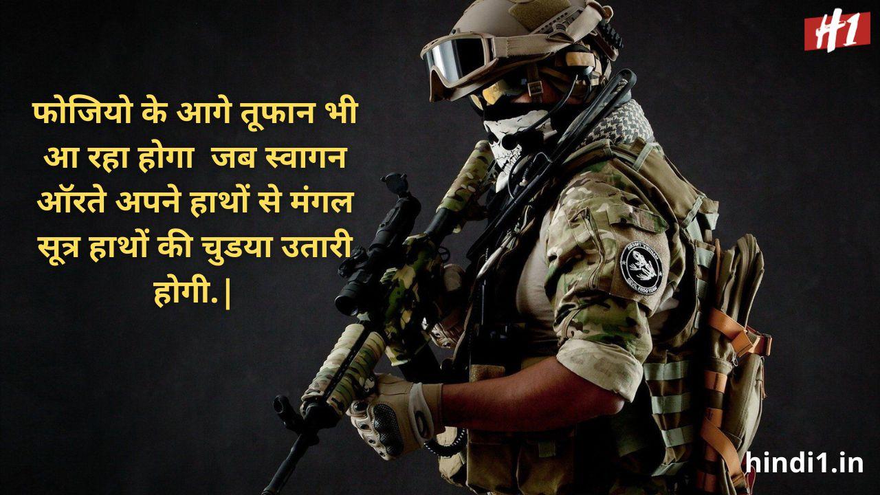 royal fauji attitude status in hindi6