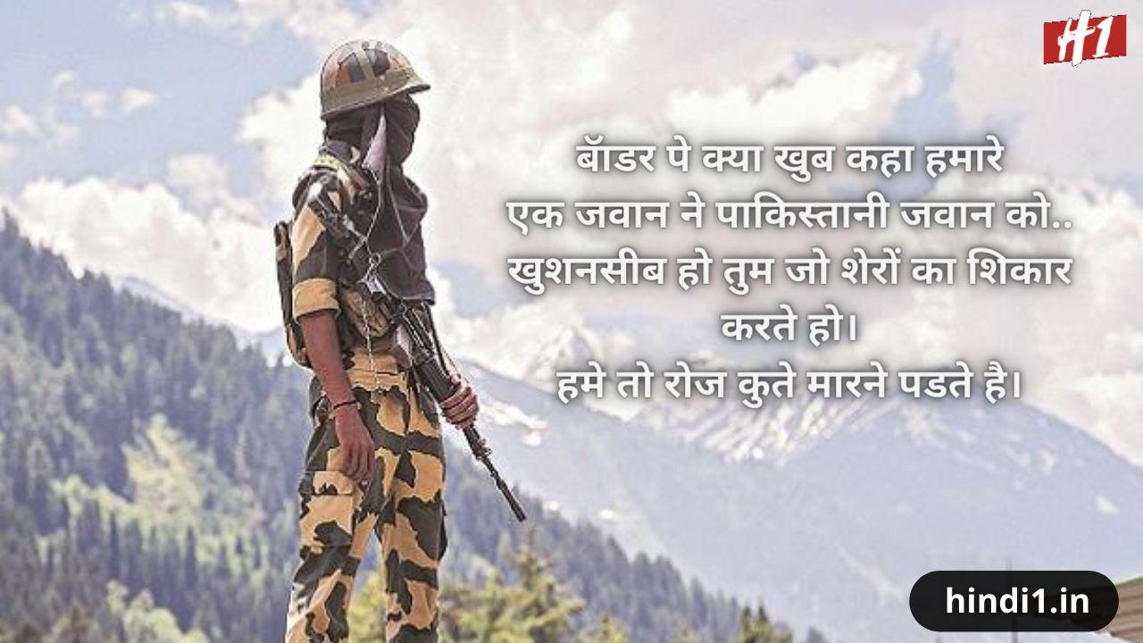 fauji love status in hindi3