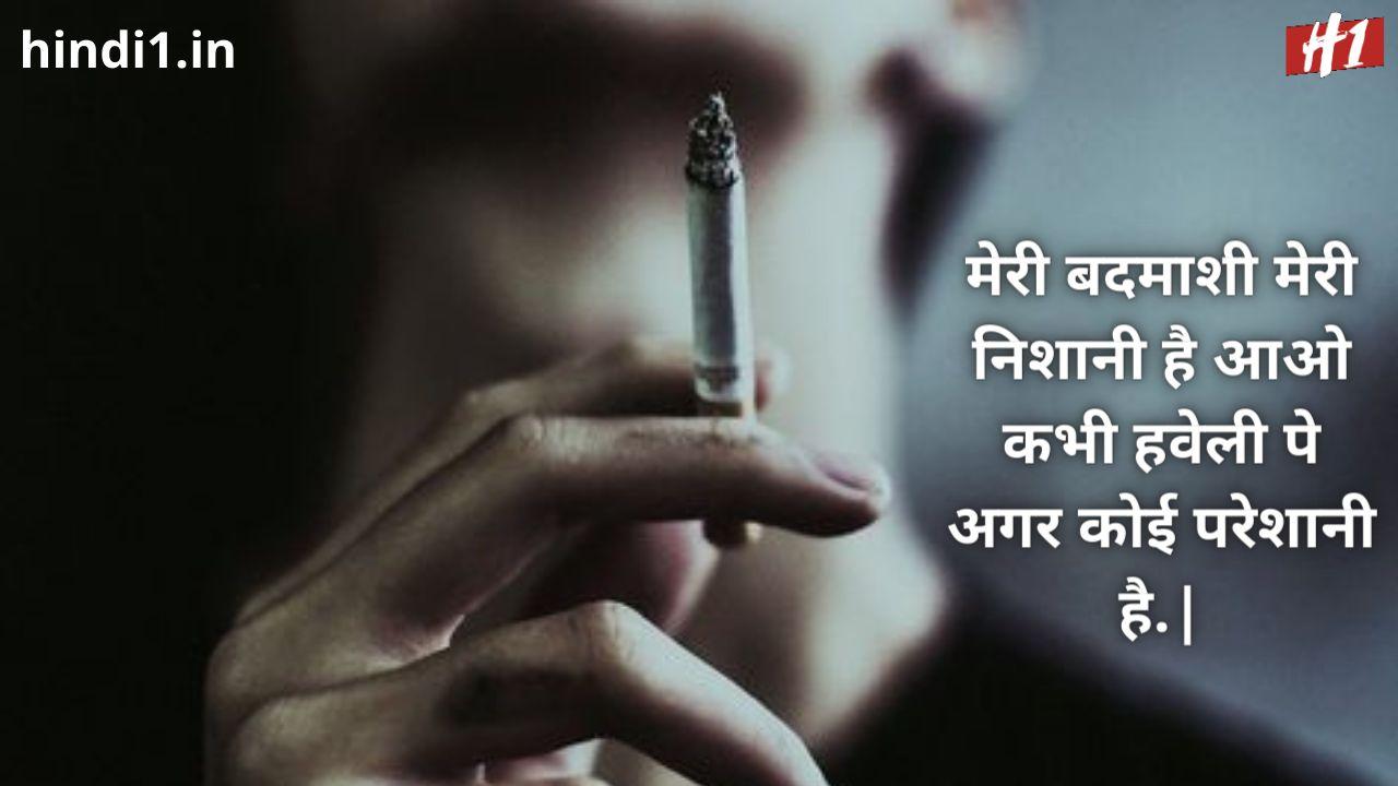 badmashi status in hindi with emoji1