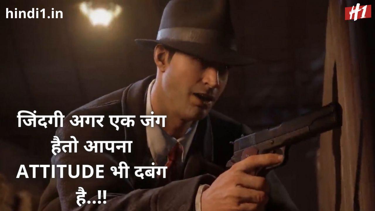 badmashi status in hindi with emoji3