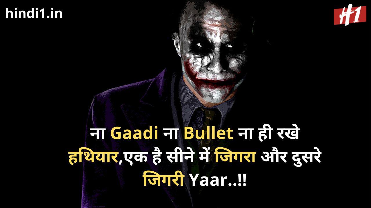 dadagiri status in hindi3