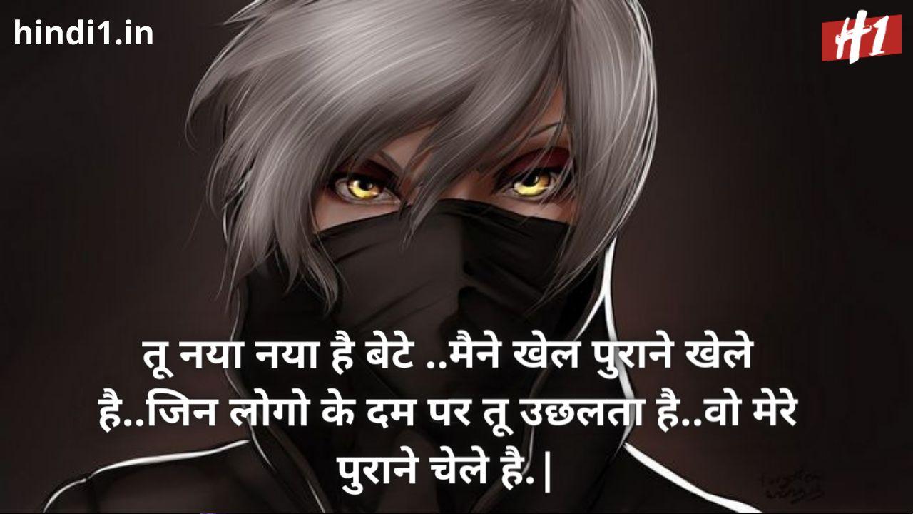 dadagiri status in hindi4