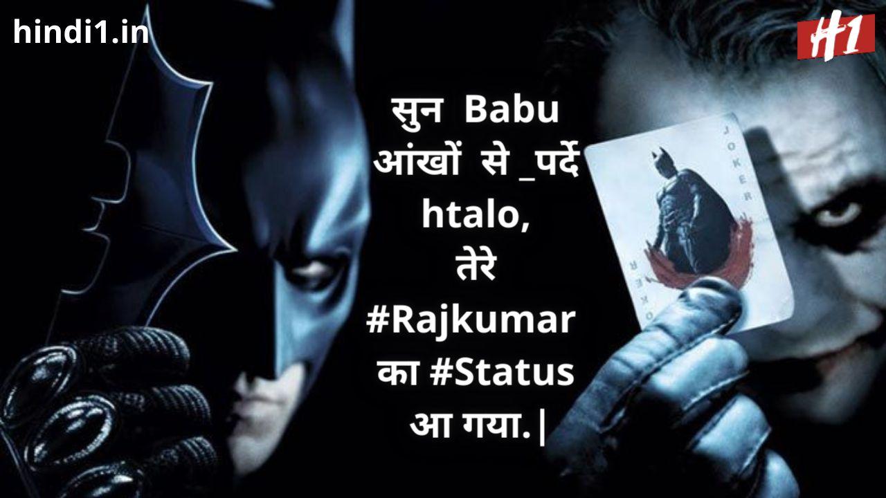 dadagiri status in hindi2