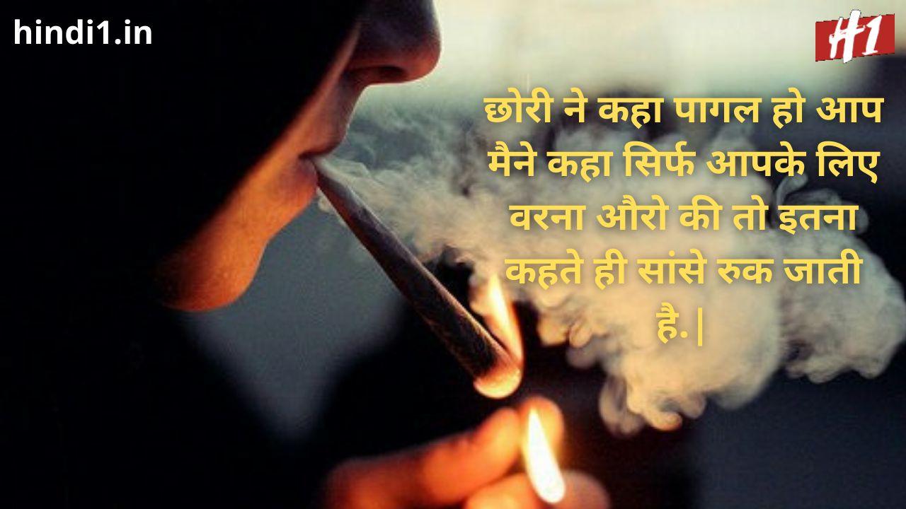 dadagiri status in hindi1